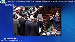 تیکه علی لاریجانی به نماینده سلفی بگیر مجلس با موگرینی