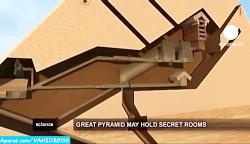 کشف اتاق پنهانی فرعون م...