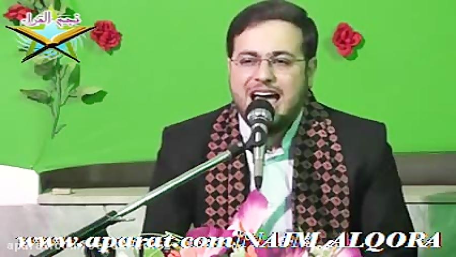 قطعه ای بی نظیر ازشهید محسن حاجی حسنی کارگر