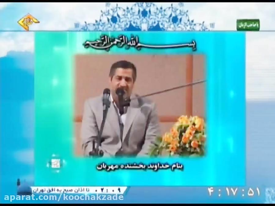 تلاوت سوره مبارکه کوثر   قاری احمد ابوالقاسمی