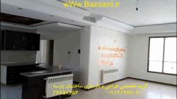 بازسازی آپارتمان,بازسازی منزل,بازسازی خانه(فیلم قبل بازسازی)