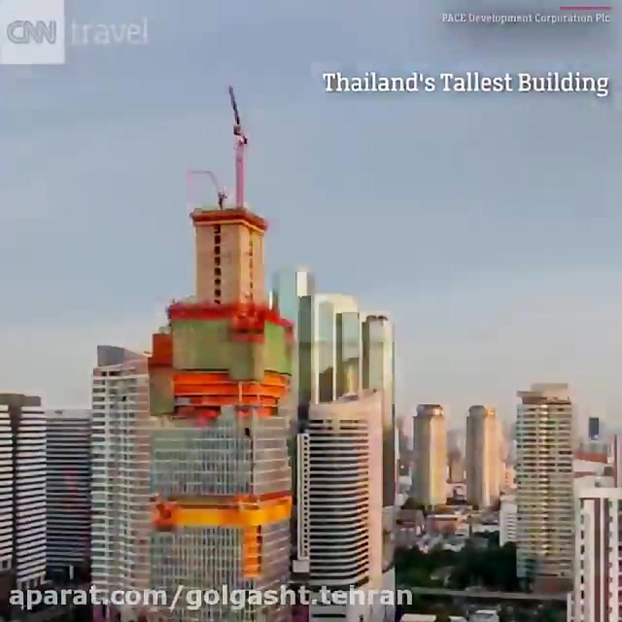 جدیدترین و بلندترین آسمان خراش بانکوک