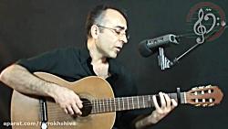 ترانه های ایرانی با گیتار