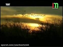 Omid Ameri Ft Mohsen Chavoshi