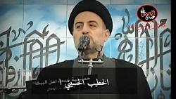 نعی الخطیب الحسینی السید فاضل الجابری