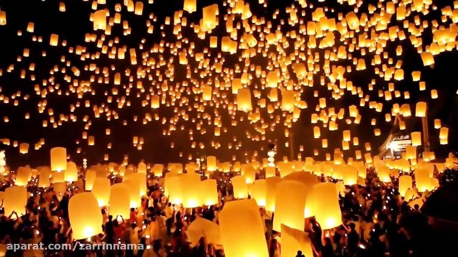آسمانی روشن با جشنواره فانوس تایلند