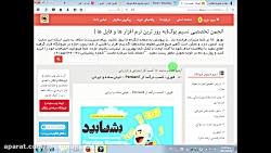 فوری : کسب درآمد از PersianE – خیلی ساده و ایرانی