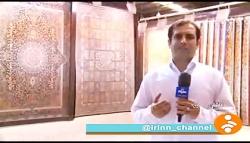کاشان قطب فرش ماشینی ایران