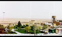 شهر سجزی