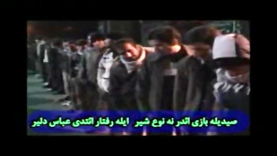 شعر 1000 بیتی استاد سعدی زمان در باب احوالات حضرت ابوالفضل (ع) بخش2