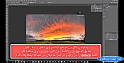 فیلم آموزش ویرایش دسته جمعی تصاویر در فتوشاپ