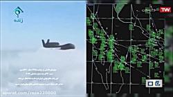 Iran Khatam Al-anbia AD, detection, radio ...