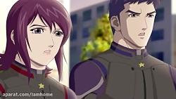 انیمیشن صلح بانان جهان قسمت 17