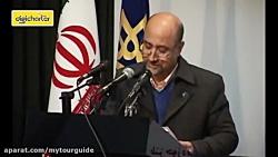 شعر طنز خوانی سعید بیابانکی