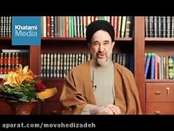 بنیاد مدارا و تدبیر مردم ایران (متد ما)