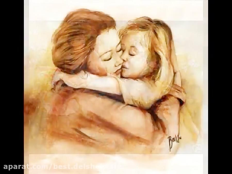 فاطمه غرار و رضا شیری  -  مادر قشنگم
