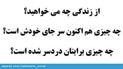 مرکز مشاوره و روانشناسی سلامت اول-یوسف آباد