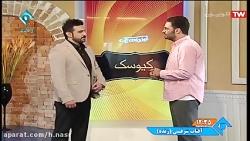 مصاحبه حامد نصر و اجرای...