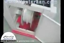 دستگاه تسمه کش(تسمه کش کابینی) (بازرگانی گستران)