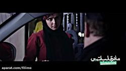 آنونس فیلم سینمایی مادر قلب اتمی با بازی محمدرضا گلزار