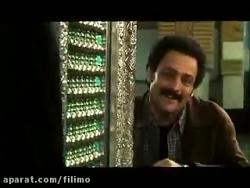 آنونس فیلم سینمایی پرنده باز