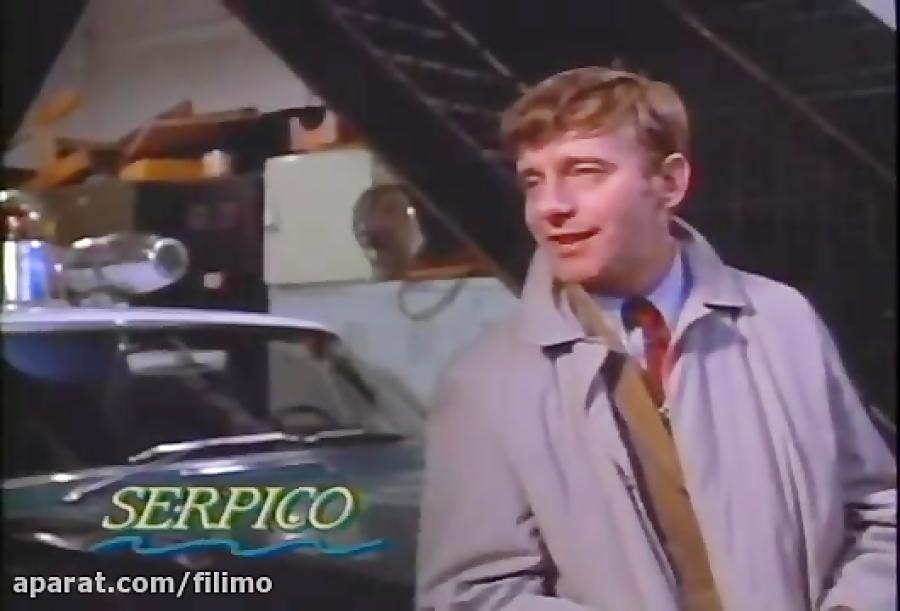 آنونس فیلم سینمایی سرپیکو