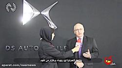نصرانه   بیست و یكمین نمایشگاه خودرو و قطعات یدكی تبریز