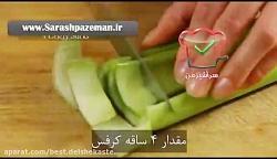 فیلم آموزش آشپزی - طرز تهیه سوپ مرغ و سبزیجات(خامه ای)
