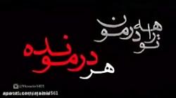 دان مداحی حمید علیمی  ی...