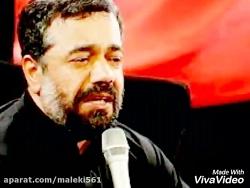 حاج محمود کریمی عشق من ...