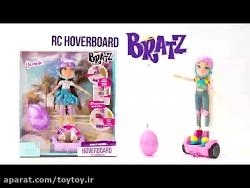 عروسک Bratz کلوئه و هاور برد کنترلی