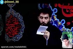 (شور عربی) حسن طاهرى || ش...