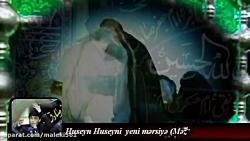 حسین حسینى مداحی ترکی ا...