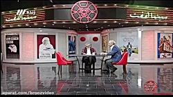 رویارویی مهران مدیری و مسعود فراستی در برنامه هفت (تنها بخش گفتگو با فراستی)