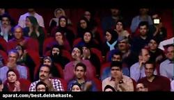 اشک های فرهاد ظریف در دورهمی مهران مدیری
