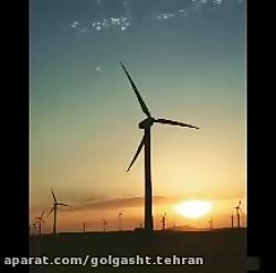 نیروگاه زیبای بادی بین...