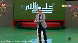 استندآپ کمدی #امیر کربل...