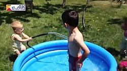 آب بازی دیدنی بچه ها