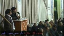 روضه حضرت علی اصغر - حاج...
