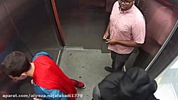 دوربین مخفی بتمن علیه سوپرمن در آسانسور!