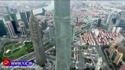 افتتاح بلندترین برج شانگهای، بلندترین آسمانخراش چین