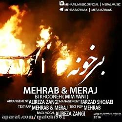 Mehrab