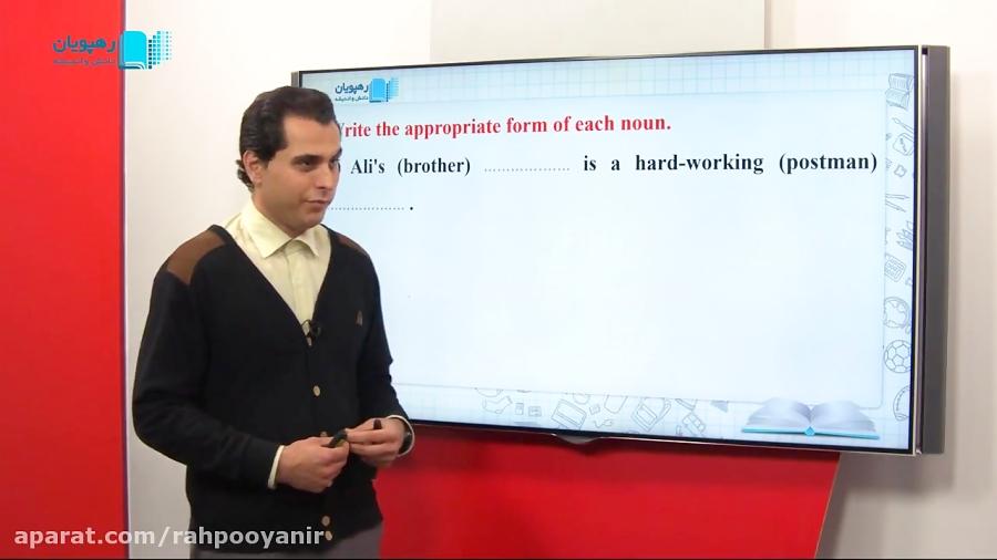 مرور-و-حل-تمرین-از-درس۱-انگلیسی-دهم-تدریس-رهپویان