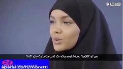 با حلیمه، اولین مدل فشن با حجاب، آشنا شوید!