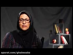 تیزر بیست و هفتمین نمایشگاه کتاب تهران1393