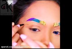 آموزش آرایش خود آرایی ص...