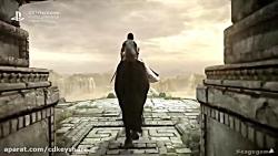 تریلر Shadow of the Colossus - در C...