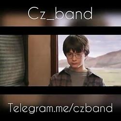 Cz Band