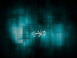 ویدیو آموزشی عربی هشتم - درس اول