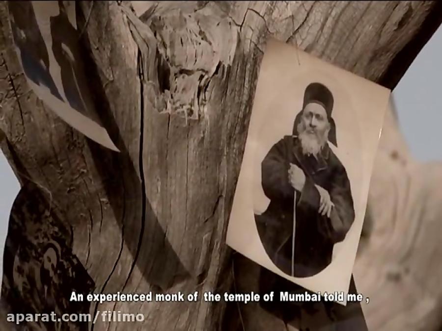 آنونس فیلم مستند شاه جهان